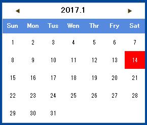 wordpress business calendarプラグインの曜日を変更 相模原市